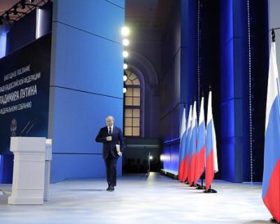 Владимир Путин поручил поддержать семьи с детьми