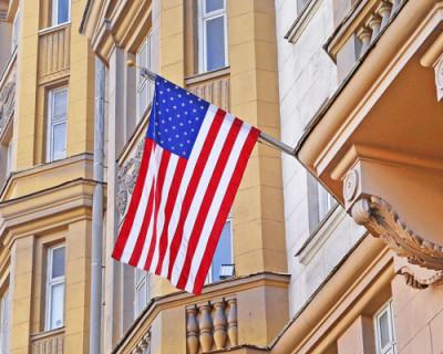 Десять сотрудников посольства США объявлены персонами нон грата