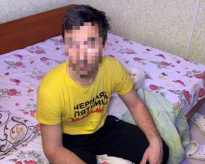 Жителя Алушты обвиняют в пропаганде экстремизма в Интернете