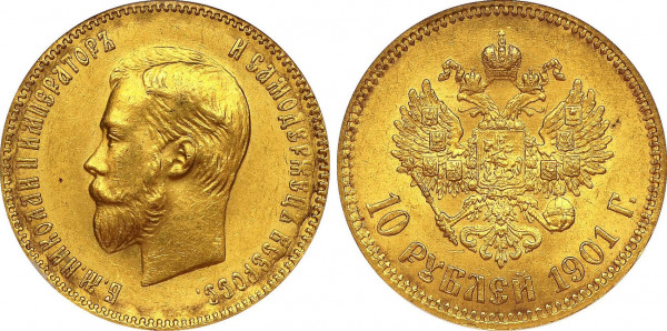 10 рублей - «ЧИСТАГО ЗОЛОТА 1 ЗОЛОТНИКЪ