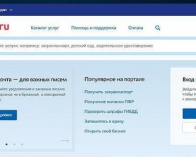 В Севастополе началось тестирование системы дистанционного голосования