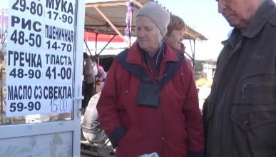 Вы не поверите -  картошка  в Севастополе по 13 рублей за килограмм? (фото, видео)