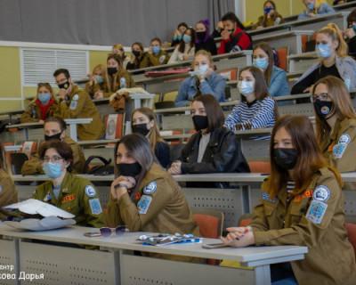 Севастопольские студотряды состязались в конкурсе профессионального мастерства
