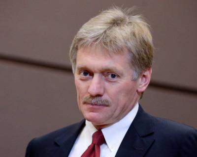 Дмитрий Песков рассказал о том, кто будет работать на майские праздники
