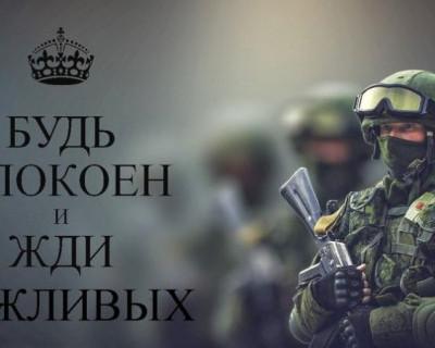 В России предлагают учредить День вежливых людей
