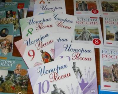 В России будет проведен полный анализ всех учебников