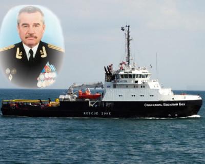 «Спасатель Василий Бех» продолжает флотскую службу