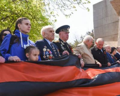 В Севастополе стартовала Всероссийская акция «Георгиевская ленточка»