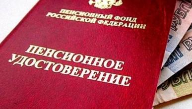 Почему предприятия Севастополя не торопятся выполнять постановления Правительства?
