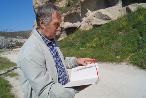 Краевед Владимир Рубцов. Маршрут - Загайтанская скала