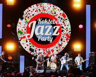 Фестиваль Koktebel Jazz Party в Крыму - в топ-10 фестивалей лета