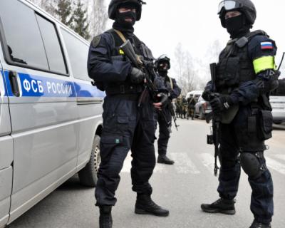 В России выявили сторонников украинских радикалов