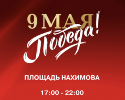 На праздничном концерте в Севастополе выступит Олег Газманов