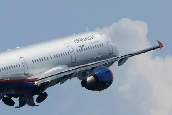 Топ-менеджеры «Аэрофлота» получат премии в размере 1,318 млрд. рублей