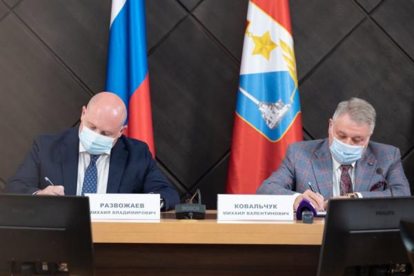 Правительство Севастополя и Курчатовский институт подписали соглашение о сотрудничестве