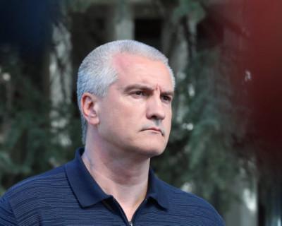 Сергей Аксенов: «Ситуация по водоснабжению Крыма в целом стабилизировалась»