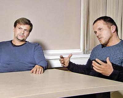 В Кремле опровергли трудоустройство Петрова и Боширова в Администрацию президента