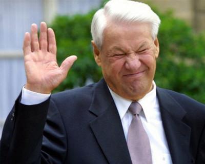 Как Ельцин от Крыма отказался