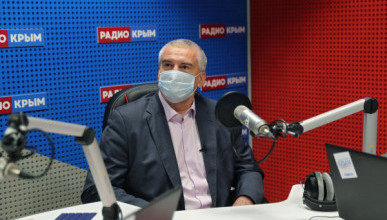 День радио в Крыму