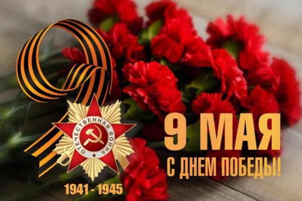 С Днём Победы, Севастополь! (ВИДЕО)