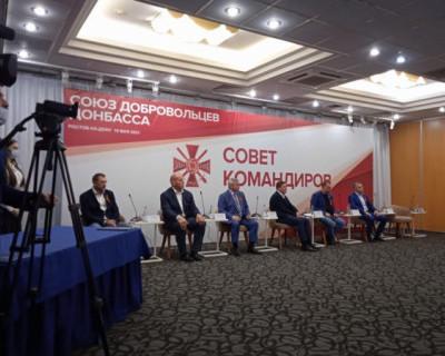 «Единая Россия» признала Донбасс?
