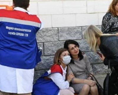 Мать казанского стрелка рассказала о том, как ее сын купил оружие