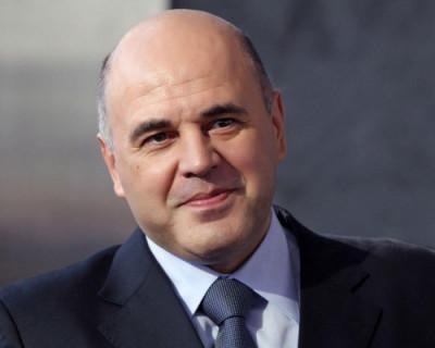 Михаил Мишустин заявил о продлении программы кэшбека
