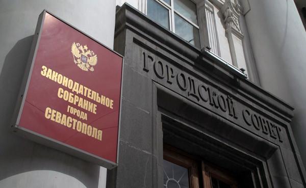 Индекс народного доверия к депутатам Севастополя