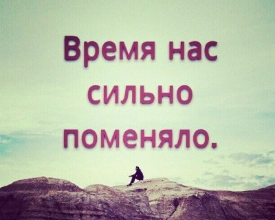 """Так с людьми нельзя! Или страдания в Севастопольском """"Кошкином доме"""""""