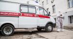 В Крыму зарегистрировано 98 случаев коронавирусной инфекции