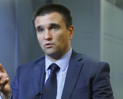 Бывший глава МИД Украины напуган реакцией Путина на Киев