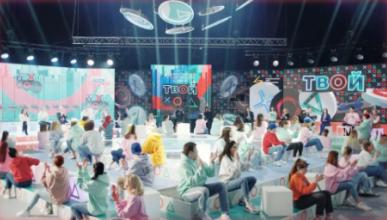 Призеры конкурса «Твой Ход» получат от 2 млн рублей
