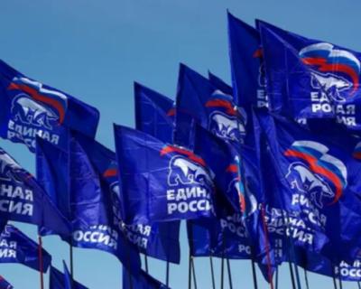 «Единая Россия» подвела итоги регистрации на праймериз