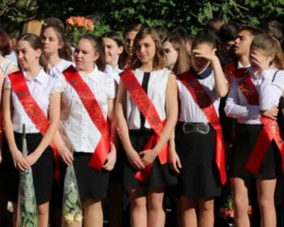 В правительстве Севастополя рассказали, как пройдет «последний звонок» в школах города