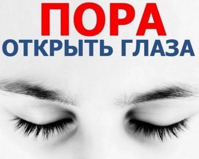 Куда писать, если вас обидели чиновники в Крыму!