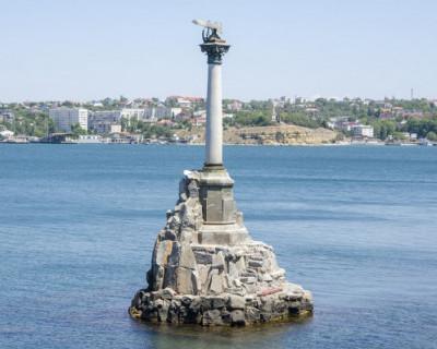В Крыму пройдет конкурс «Культурный код Севастополя»