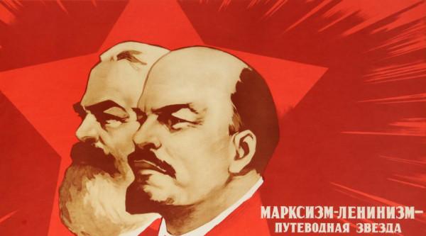 Коммунистическая утопия