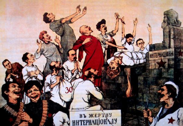 Профессиональные революционеры