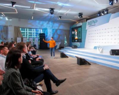 В Москве проходит Всероссийский конкурс «Лидеры интернет-коммуникаций»
