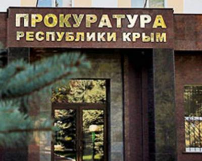 Прокуратура Крыма начала проверку по факту гибели девочки в Керчи