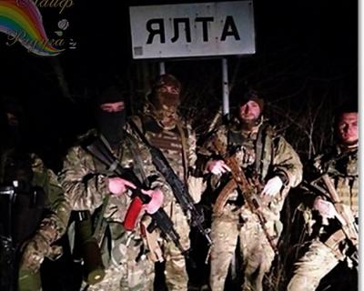 """Украинские боевики из отряда ДРГ """"Азов""""  уже в Ялте?"""
