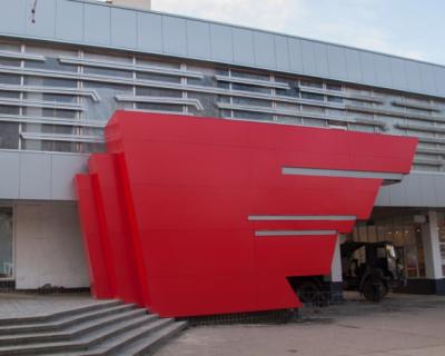 Провокация или безалаберность: в Севастополе сорвали показ фильма «Ополченочка» (ВИДЕО) (ВИДЕО)