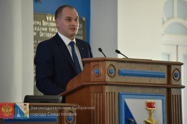 Александра Владимировича