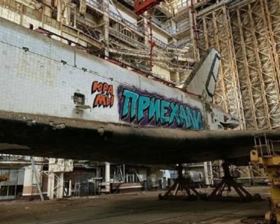 Неизвестные разрисовали космический корабль «Буран»