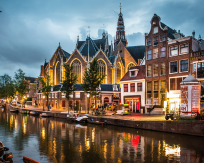 Россия денонсировала соглашение с Нидерландами о налогообложении