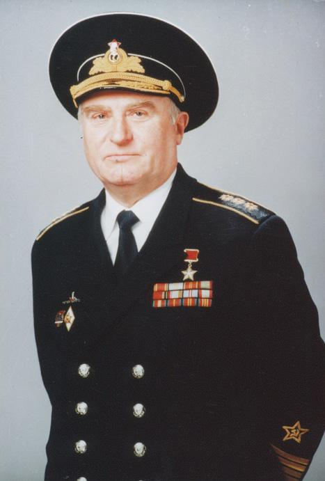 Эдуард Дмитриевич Балтин