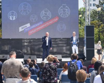 В Севастополе прошло чествование предпринимателей города