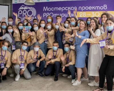 Молодежь Севастополя разрабатывает проекты по развитию туристической сферы