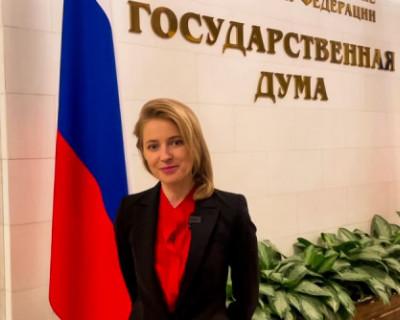 Наталья Поклонская отказалась от участия в праймериз «Единой России» (ВИДЕО)