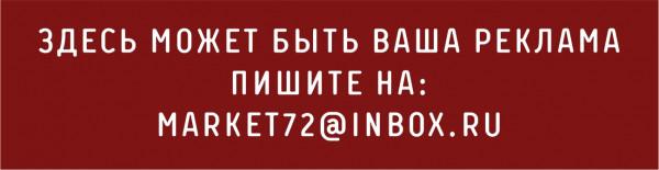 Держите руку на пульсе Севастополя вместе с «ИНФОРМЕРом»!